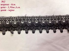 Polyester lace 6 cm-black