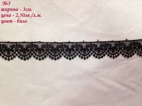 Polyester lace 3 cm-black