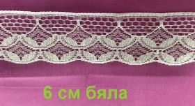 Polyester lace 6cm