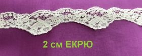 Polyester lace 1 cm